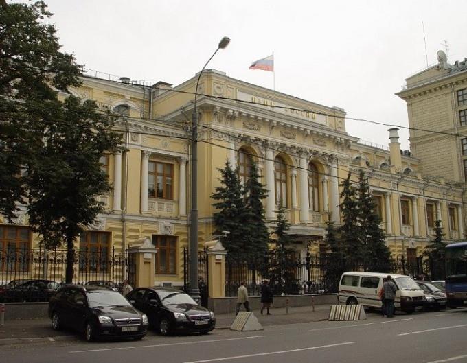 Чем занимается Центральный банк РФ