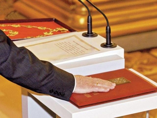 Что такое Конституция