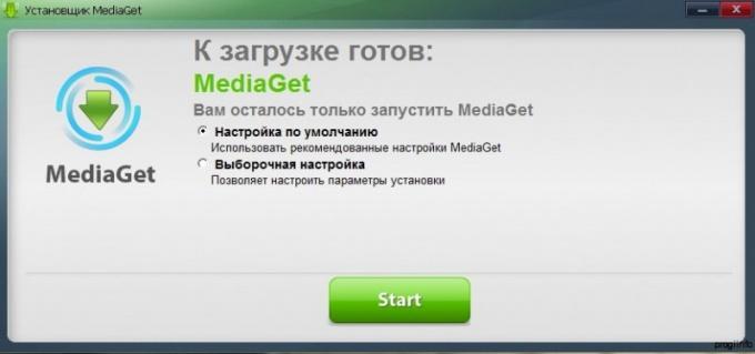 установка программы media get