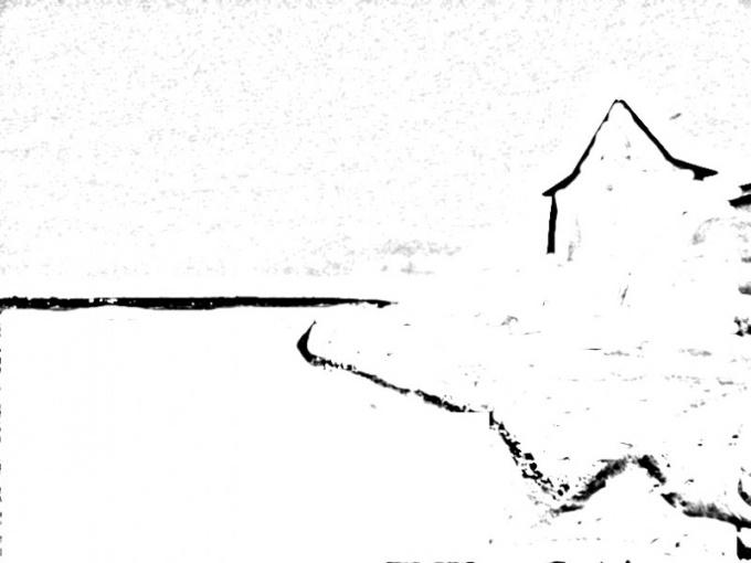 Прорисуйте контуры строения