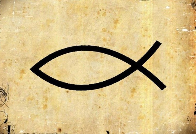 That means the sign is Pisces the Christians