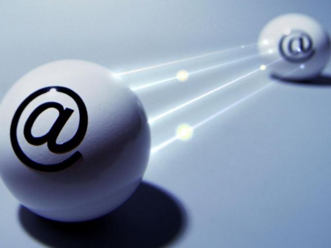 Отложенная отправка электронного письма