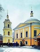 Pokrovsky Stavropigialny women's monastery