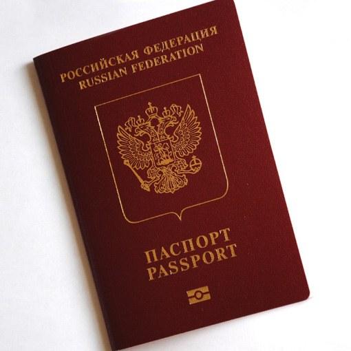 Как получить новый паспорт при утере