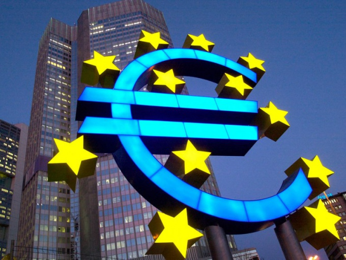 Почему и когда был создан Европейский Союз