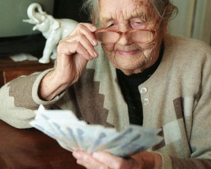 Что делать, чтобы пенсию перечисляли на книжку