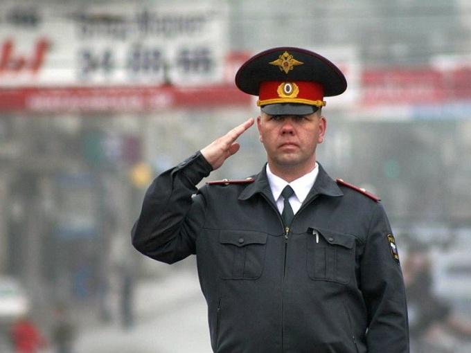 Обязательное государственное страхование в РФ