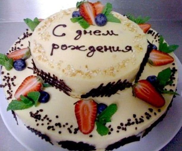 Как поздравить брата с днем рождения