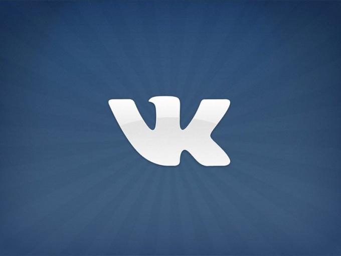 Как добавить страницу ВКонтакте в поисковики