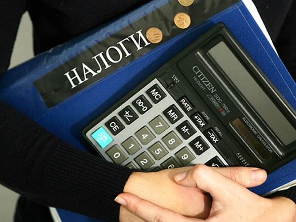 Какие налоги есть в России