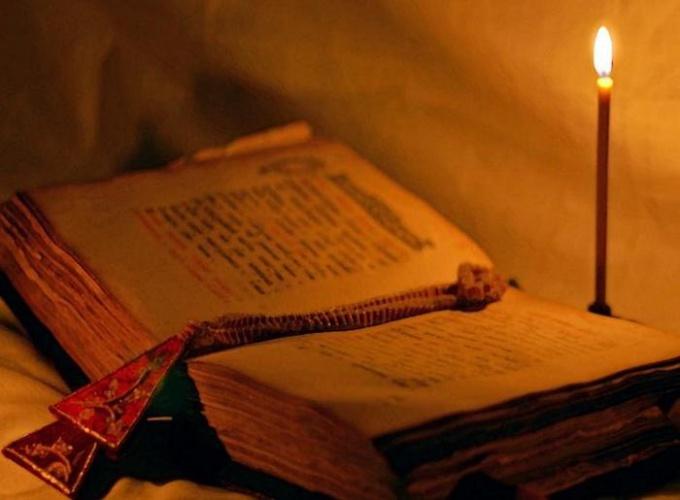 Как читать молитву