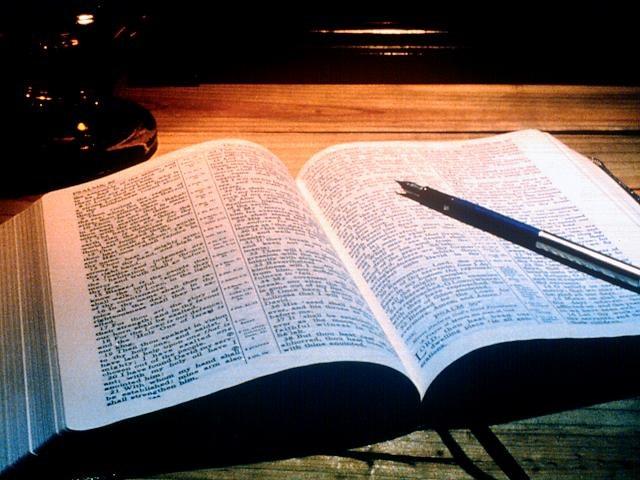 Чем Евангелие отличается от Библии