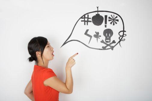 Как слова могут изменить вашу жизнь