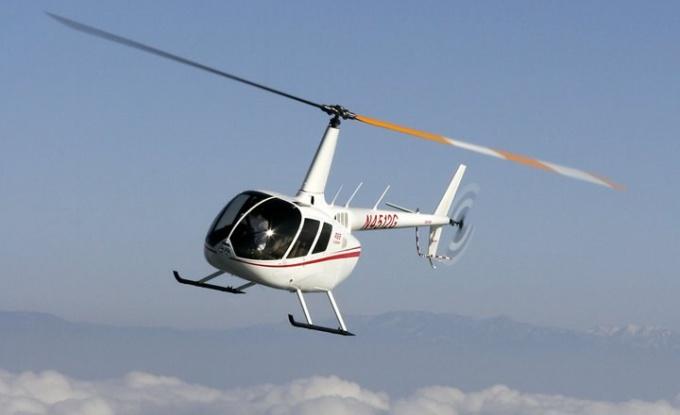 Чтобы подготовиться к полету на вертолете, приготовьте одежду, питье и еду