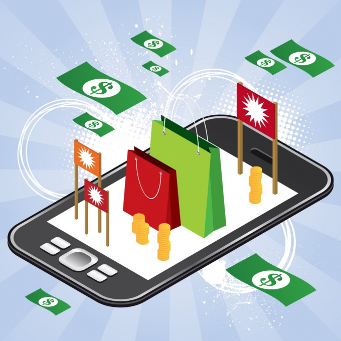 Что такое мобильное приложение?