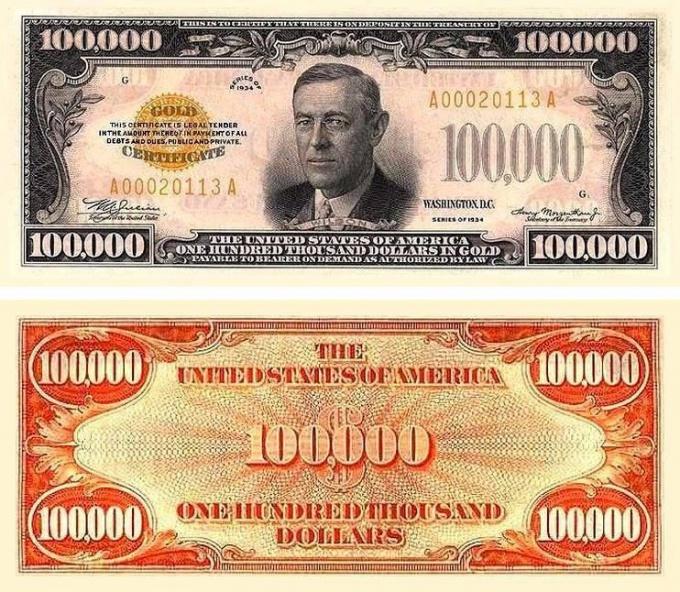 Кто изображен на американских долларах