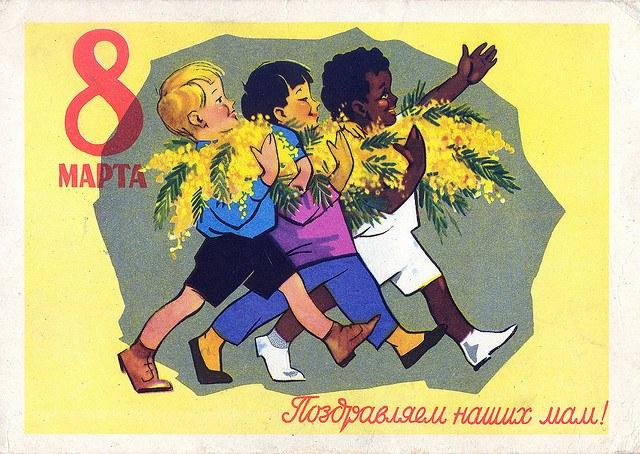 Любимый праздник советских женщин