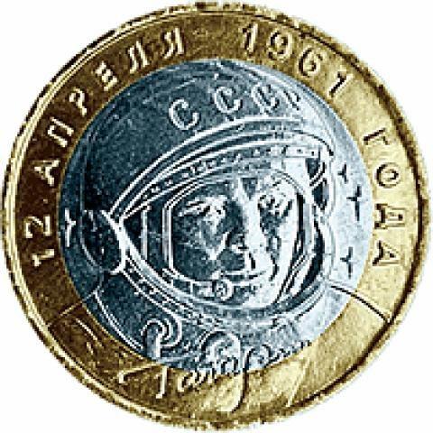 Из сплавов каких металлов состоят российские монеты