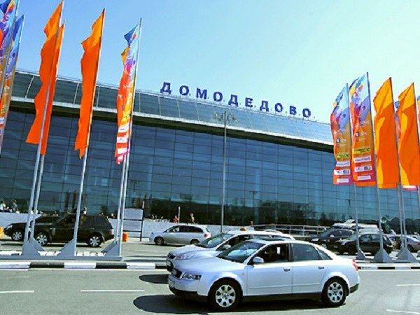 Domodedovo - the largest airport of the Russian Federation
