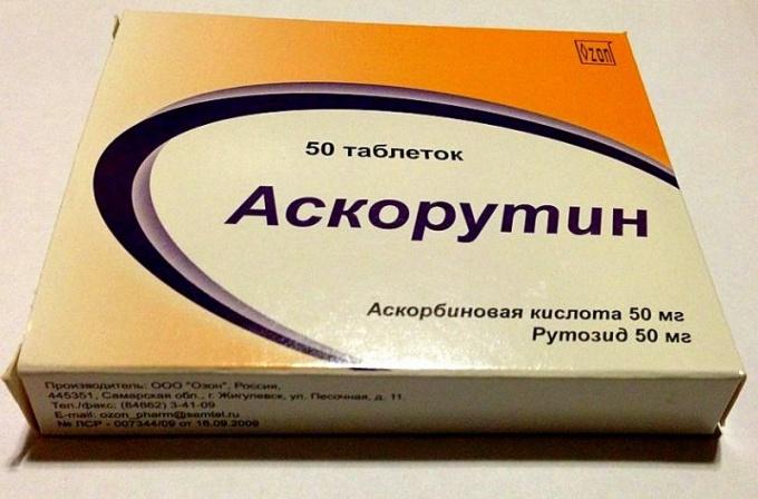 Как употреблять аскорутин