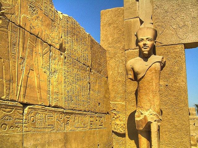 Сокровища древней цивилизации