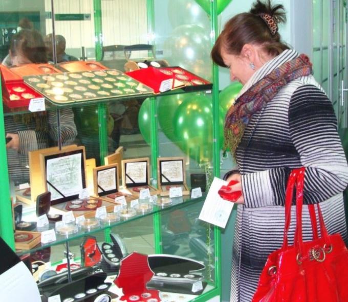 Как покупать золотые монеты в Сбербанке