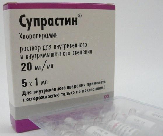 Why while taking antibiotics prescribe suprastin