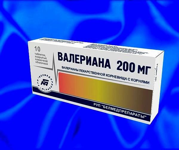 Валериана лекарственная выпускается в форме таблеток, капель и измельченных сухих корней для приготовления отваров и настоев