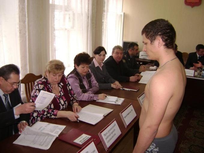 Прохождение медкомиссии перед призывом