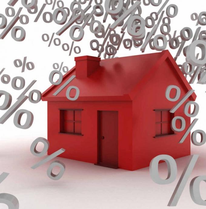 Ипотека без первоначального взноса: реальность или вымысел