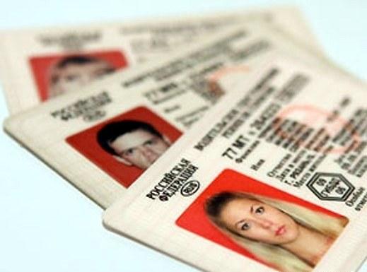 Какие бывают категории водительских прав