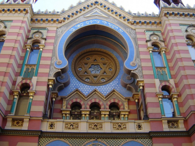 Фасад синагоги