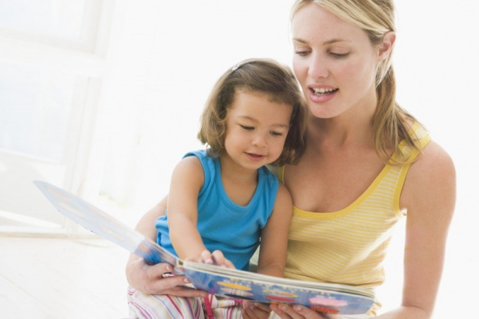 Как научить разговаривать маленького ребенка
