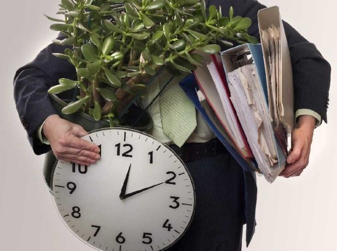 Как направить работников в другую местность к новому месту работы