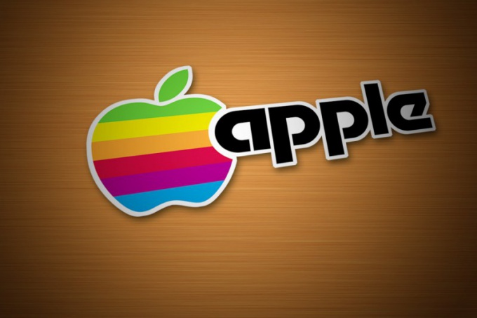 Who and how came up with the Apple
