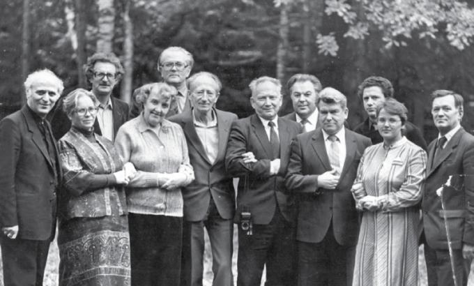 Встреча педагогов-новаторов в 1986 году