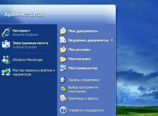 In Windows 8 change start menu