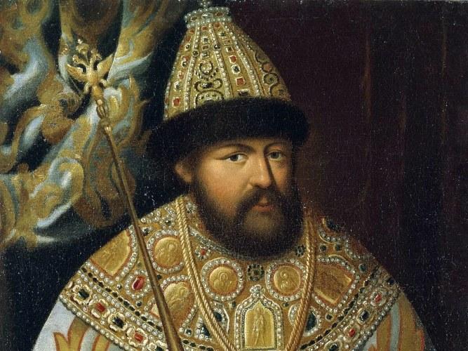 Царь Алексей Михайлович - инициатор создания Соборного уложения 1649 года