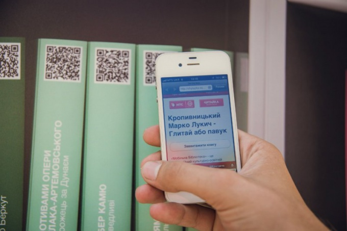 Как читать книги на Андроиде