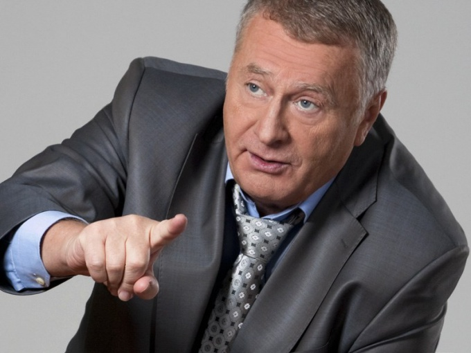 Who horoscope of Vladimir Zhirinovsky