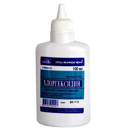 Хлоргексидина биглюконат – сильное средство