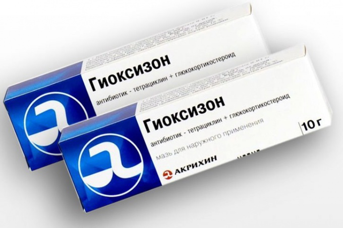 """Мазь """"Гиоксизон"""": инструкция по применению"""