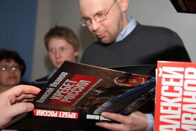 Писатель Алексей Иванов уже при жизни назван новым классиком