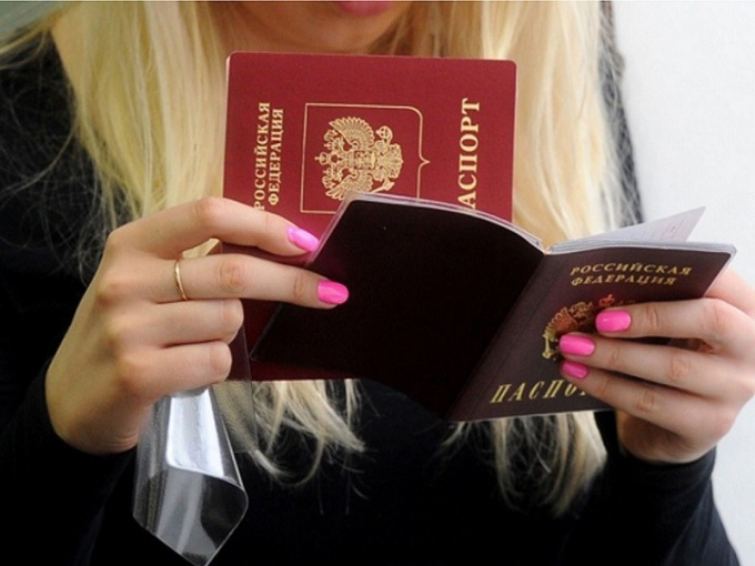 Чтение паспорта иногда приводит к желанию сменить имя и фамлию