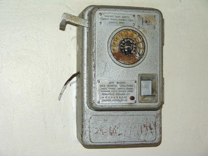 Телефон абонента выключен или находится вне зоны действия сети