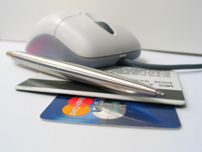 How to order a card in the savings Bank with private design