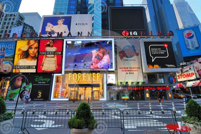 Реклама как инструмент коммуникации