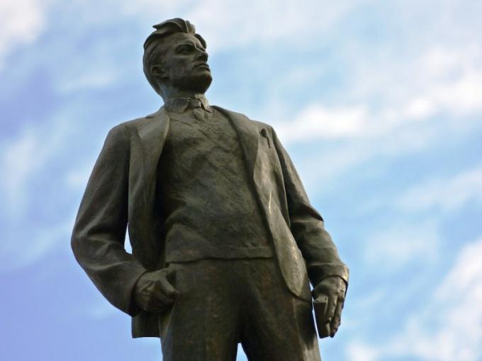 Памятник В.В.Маяковскому
