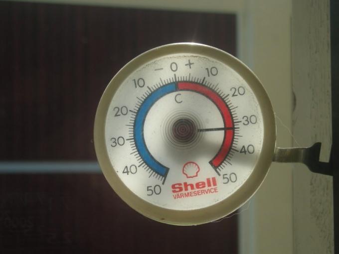 Для начала отопительного сезона важна среднесуточная температура
