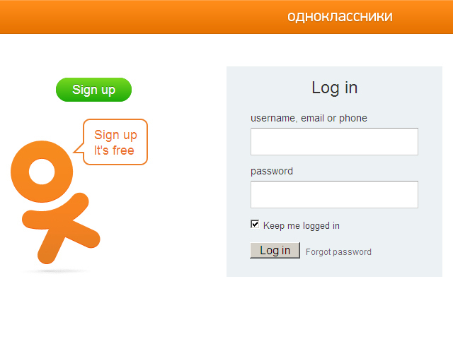 Как восстановить старый пароль в одноклассниках